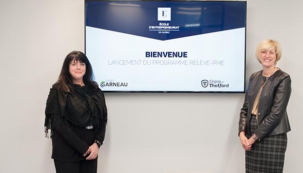 De gauche à droite : Christine Demers, directrice adjointe, Formation continue du Cégep de Thetford et Denise Trudeau, directrice générale du Cégep Garneau. La photo a été fournie par Sandrine Gilbert