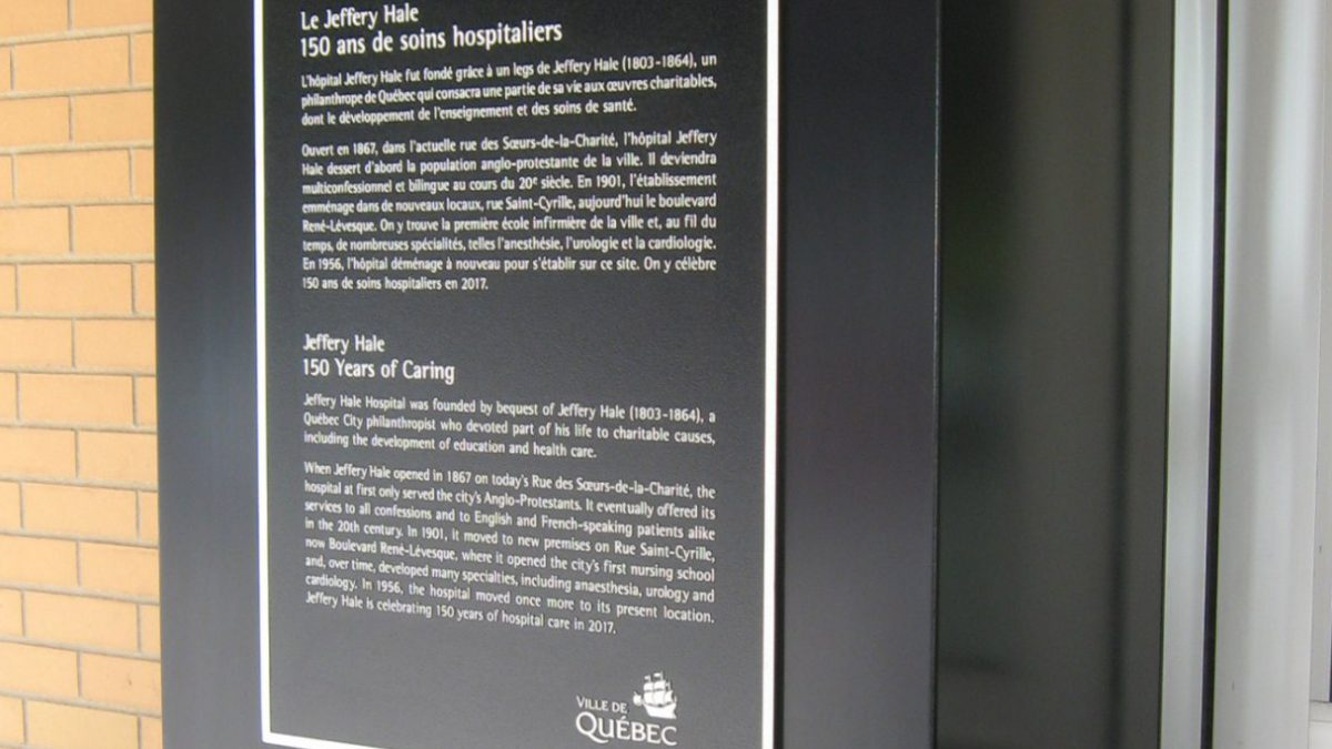 Une plaque commémorative pour les 150 ans du Jeffery Hale | 1 juillet 2018 | Article par Suzie Genest