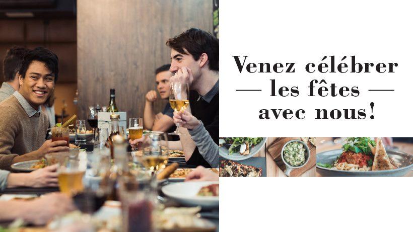 Location de salle pour vos partys des Fêtes | Piazzetta Cartier (La)