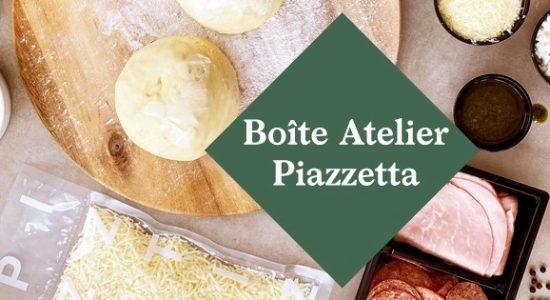 La Boîte Atelier Piazzetta   Piazzetta Cartier (La)