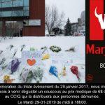 Spécial couscous | Commémoration du 29 janvier 2017 - Marjane | Boucherie - Épicerie - Traiteur