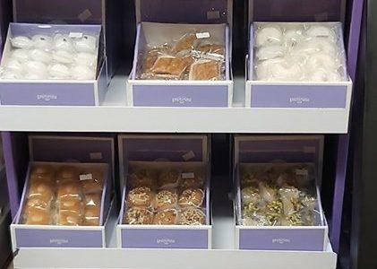 Pâtisseries tunisiennes Masmoudi | Marjane | Boucherie – Épicerie – Traiteur