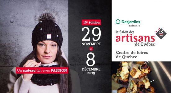 Journées Familles Desjardins | Salon des artisans de Québec 2019
